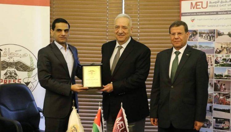 """شراكة بين اعلام """" الشرق الأوسط """" ونقابة الصحفيين الأردنيين"""