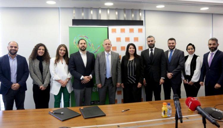 "Orange الأردن توقّع اتفاقية شراكة مع ""كريم"" بميزات جديدة"