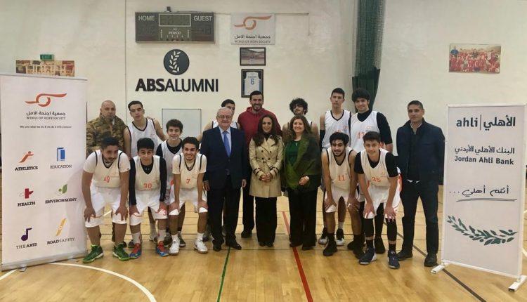 البنك الأهلي الأردني يرعى بطولة أجنحة الأمل الرابعة عشرة السنوية لكرة السلة