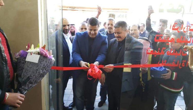 الازايدة:  يافتتاح مؤسسة علاقاتي للخدمات الضريبية في مادبا