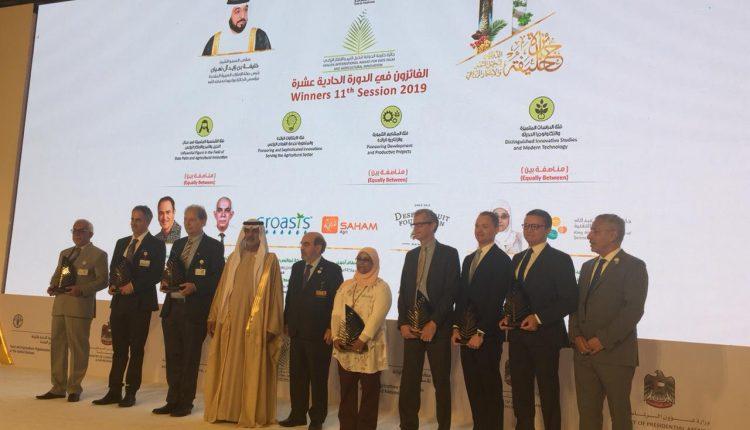 برعاية منصور بن زايد آل نهيان نهيان يكرم الفائزين بجائزة خليفة الدولية لنخيل التمر والابتكار الزراعي 2019