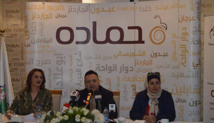 حمادة : يعلن عن  انطلاق كرنفال عيد الأم في  17 آذار