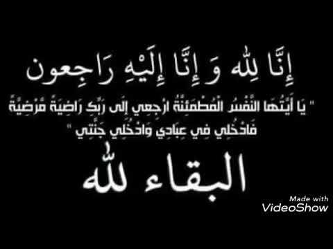 الحاج محمود ردايدة في ذمة الله