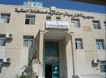 تعليق دوام المدارس في العقبة بسبب الأحوال الجوية