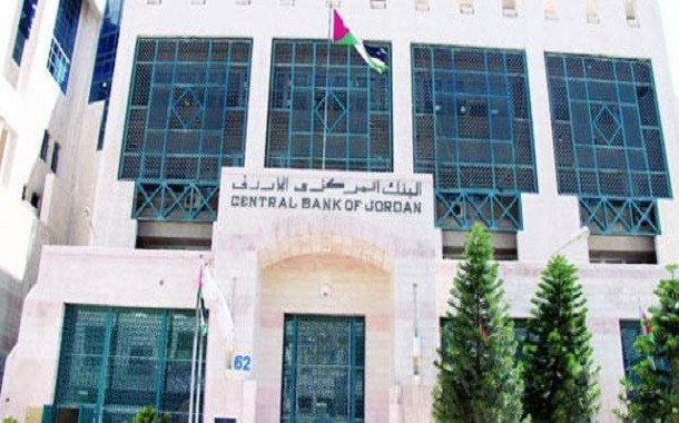 ارادة ملكية بحظر تعديل ملكية البنوك دون موافقة البنك المركزي