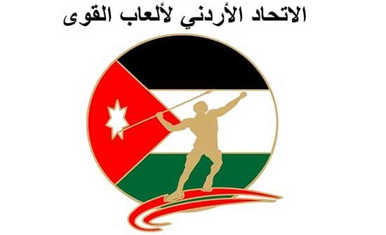 المنتخب الوطني لالعاب القوى يتوجه الى العاصمة القطرية الدوحة للمشاركة في بطولة اسيا لالعاب القوى