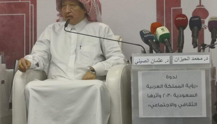 """الحيزان والصيني يتألقان في الأردن للحديث حول """" رؤية المملكة ٢٠٣٠ وأثرها الثقافي والاجتماعي""""."""