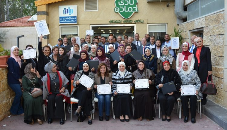 مجموعة مطاعم حماده تكرم شركاء النجاح في مبادرة كرنفال عيد الأم ودخول موسوعة جينيس