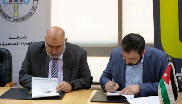 شركة توزيع الكهرباء توقع اتفاقية مع امنية لتوريد عدادات ذكية