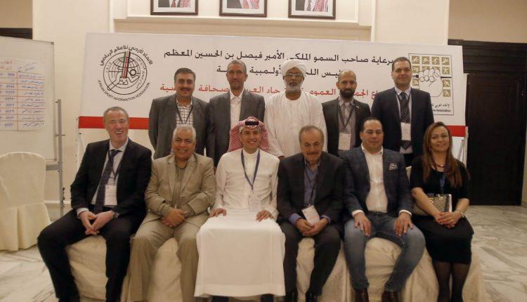 الاتحاد العربي للصحافة الرياضية يطلق باكورة نشاطاته