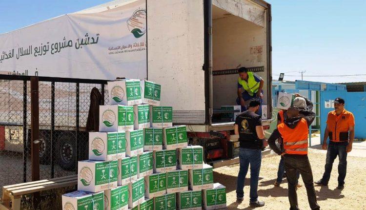 مركز الملك سلمان يدشن مشروع توزيع السلال الغذائية في الضفة الغربية وغزة بالتعاون مع الهيئة الخيرية الاردنية الهاشمية