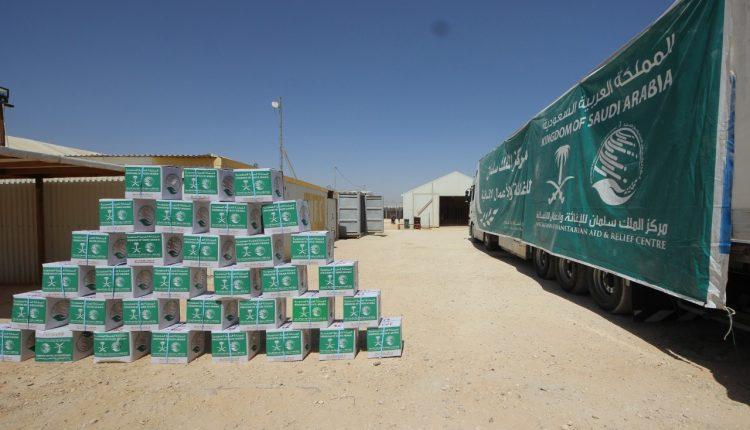 مركز الملك سلمان للإغاثة يوزع (118) طن من السلال الغذائية رمضانية على الاشقاء اللاجئين السوريين في مخيمي الزعتري والازرق