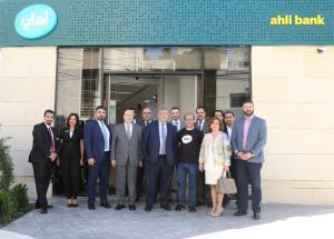 البنك الأهلي الأردني ينقل فرع ابن خلدون لموقعه الجديد
