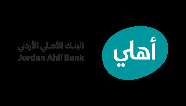 البنك الأهلي يطلق حملة القروض الشخصية لأطباء الاختصاص بمزايا وفوائد منافسة