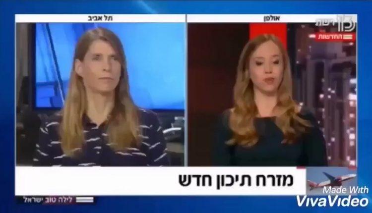 عاجل بالفيديو : الباحثة الاسرائيلية د_ميخاليا  تعترف ان السعودية افشلت صفقة القرن