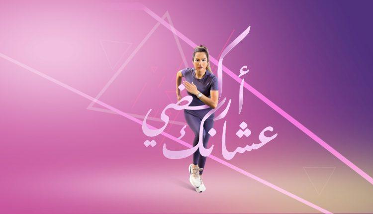 الجمعية الأردنية للماراثونات تستعد لإطلاق سباقها الأول للسيدات