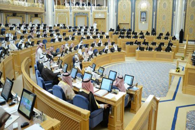 وفد من مجلس الشورى السعودي يزور الأردن غداً