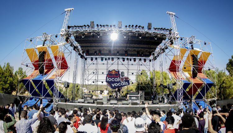 """البنك الأهلي شريك الابداع لحفل """"Red Bull Local Vocals"""