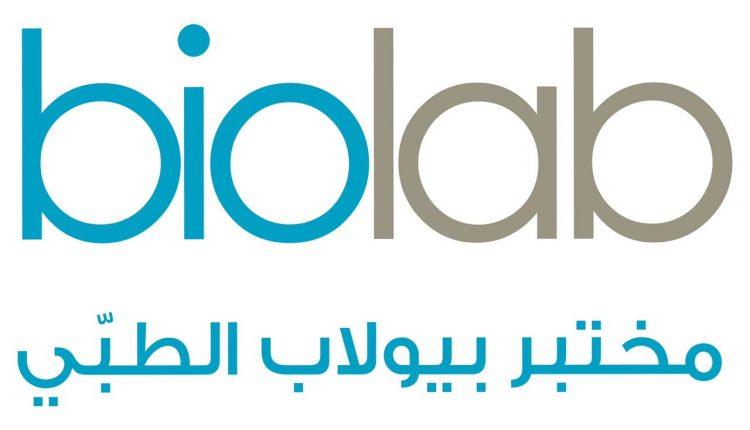 بيولاب يطلق فحصاً جديداً للكشف عن حساسية الطعام مصمم خصيصاً للأردن