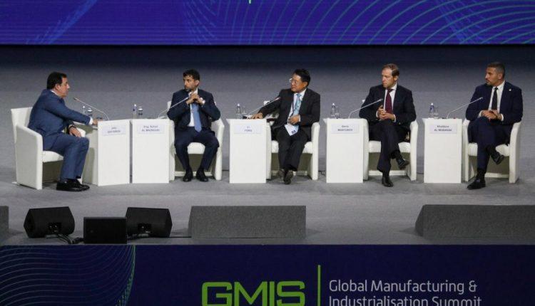 مشاركة دولة الإمارات في القمة العالمية للصناعة والتصنيع في روسيا