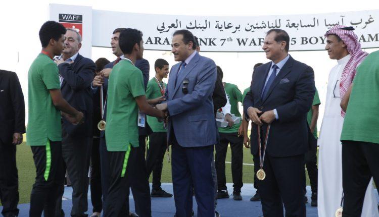 بحضور سفير المملكة لدى الأردن… الأخضر يتوج ببطولة غرب آسيا للناشئين لكرة القدم