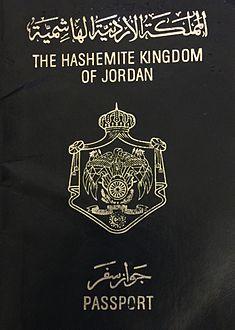 الداخلية : تنفي  منح الجنسية الاردنية و جوازات سفر للفلسطينيين والسوريين بالجملة .. ؟