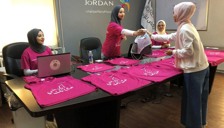 """الجمعية الأردنية للماراثونات تستكمل تحضيراتها لإطلاق السباق الأول من نوعه """"سامسونج سباق السيدات 2019"""""""