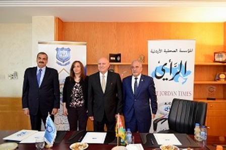 """جامعة عمان الأهلية و""""الرأي"""" توقعان اتفاقية تعاون لتبادل الخبرات وعقد دورات تدريبية"""