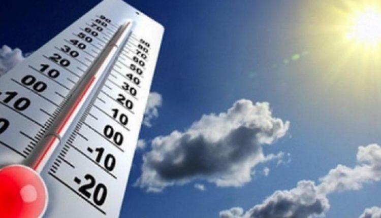 الطقس.. انخفاض جديد على درجات الحرارة