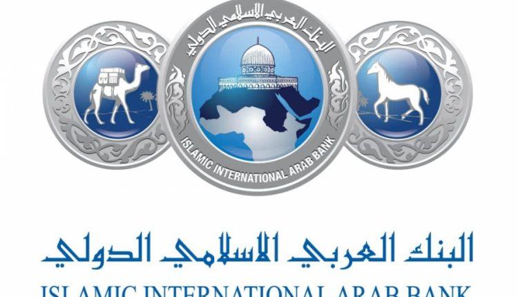 24 مليون دينار أرباح البنك العربي الاسلامي الدولي في النصف الأول من عام 2019