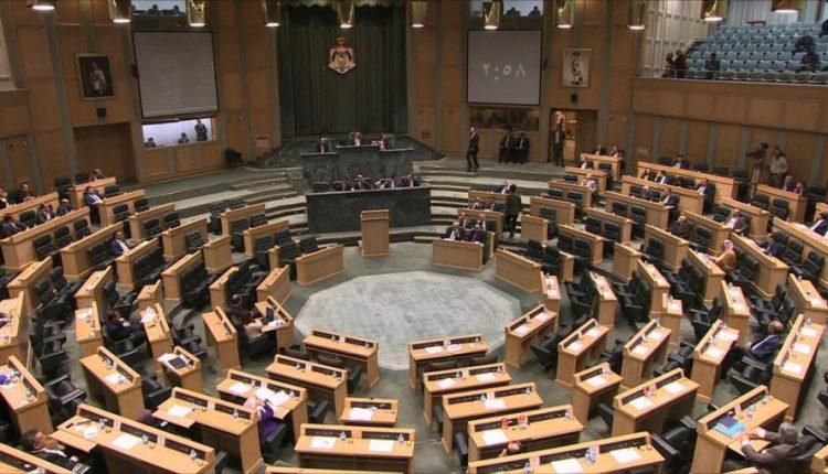 جلسة حاسمة اليوم بين النواب و الاعيان وتوقعات بإقرار مشروع قانون الضمان بتعديلات جوهرية
