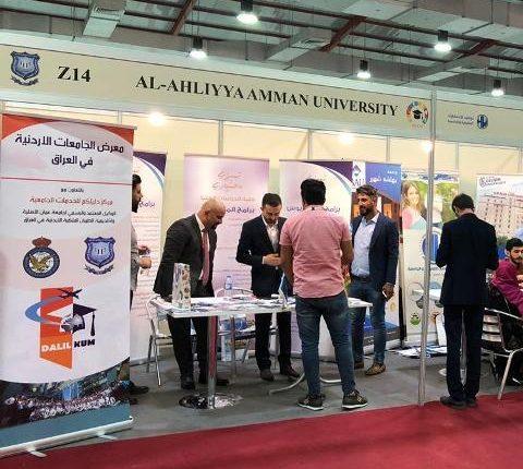 جامعة عمان الأهلية تشارك بفعاليات مؤتمر الشرق الأوسط للتعليم والتكنولوجيا في العراق