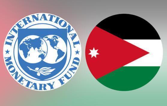 بعثة صندوق النقد تعقد 50 اجتماعا بالأردن