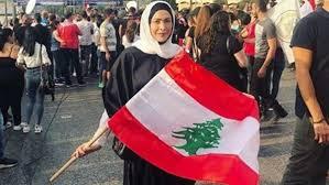 أمل حجازي تظهر ببث مباشر من وسط مظاهرات لبنان وتردد النشيد الوطني.فيديو