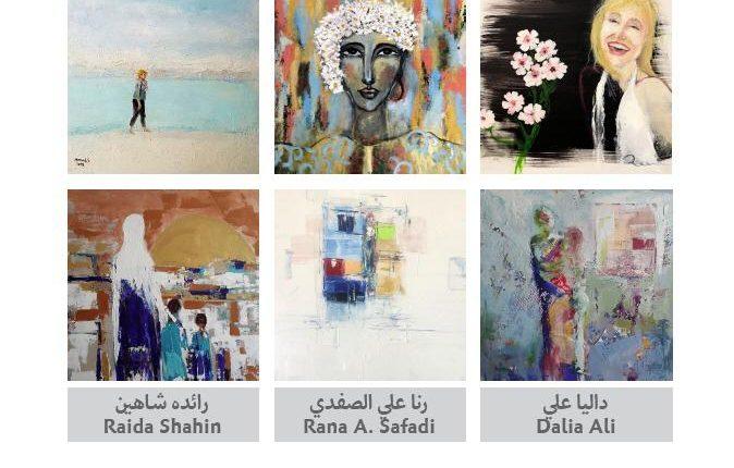 الفنانين التشكليين:  تقيم معرض تشكيلي لدعم مرضى السرطان
