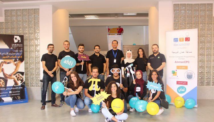 """البنك الأهلي شريك الابداع لمسابقة عمان للبرمجة """"ACPC"""