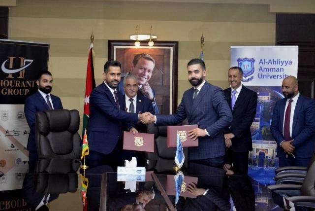 """جامعة عمان الأهلية و""""مايغريت مينا""""توقعان إتفاقية تعاون لدعم الإبداع والابتكار في الأردن"""