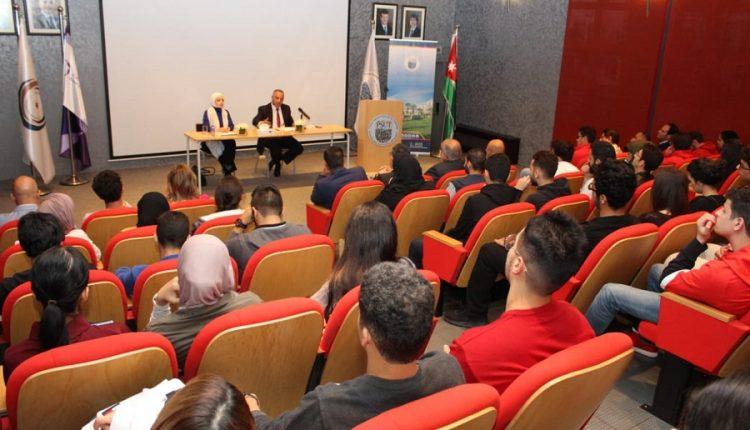 محاضرة توعوية حول النزاهة ومكافحة الفساد في جامعة الأميرة سمية للتكنولوجيا