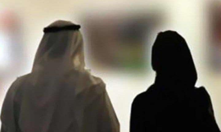 مشان الله لاقولي حل حتى ارجع زوجي