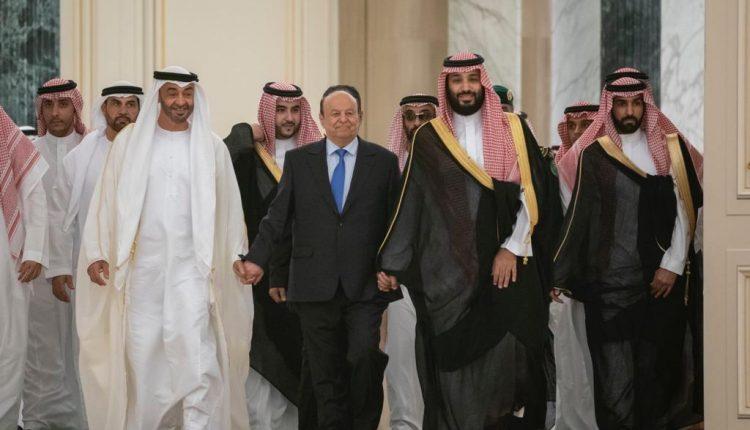 سلمان:  يلتئم شمل اليمنيين في الرياض