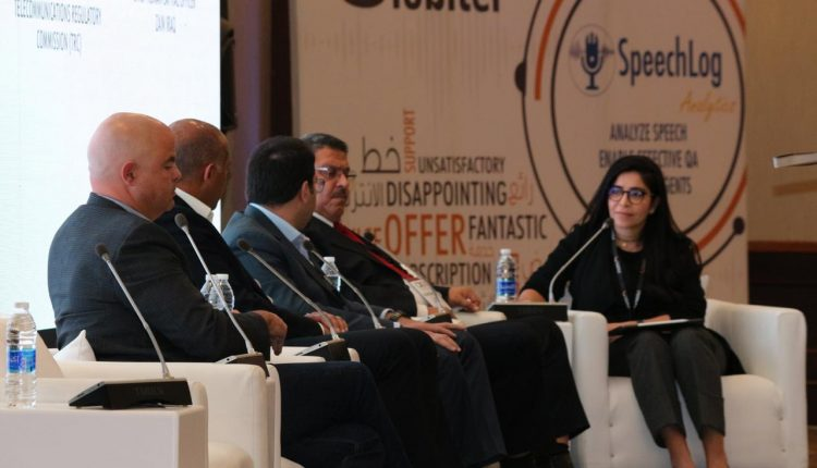 ممثلو أكبر 15 شركة اتصالات بالمنطقة يجتمعون في البحر الميت
