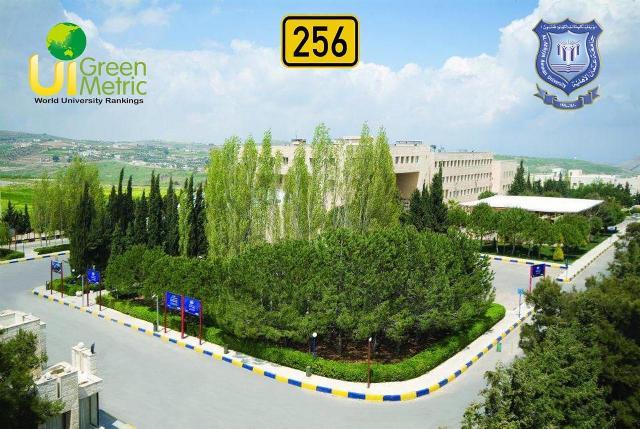 عمان الأهليةفي المرتبة 256 عالميابتصنيف الجامعاتUI Green Metric