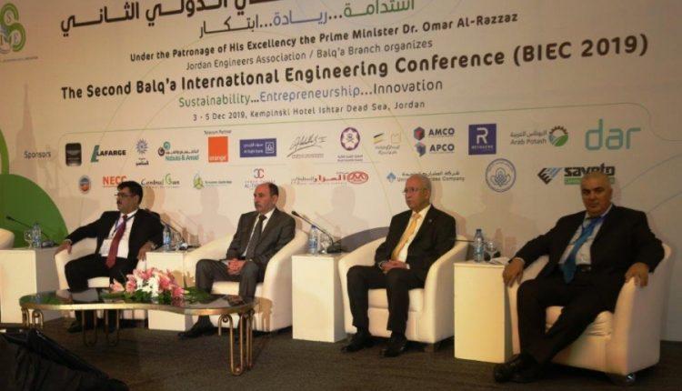 "Orange الأردن راعي الاتصالات الحصري لمؤتمر ""البلقاء الهندسي الدولي"" الثاني"