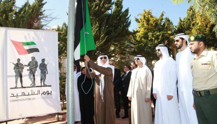 سفارة الإمارات في الأردن تشارك في يوم الشهيد
