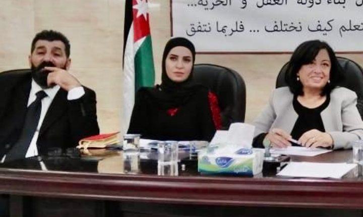 دارة آل ابو بكر للثقافة والعلوم تقيم ندوة بعنوان ( تمكين المرأة في العمل السياسي)