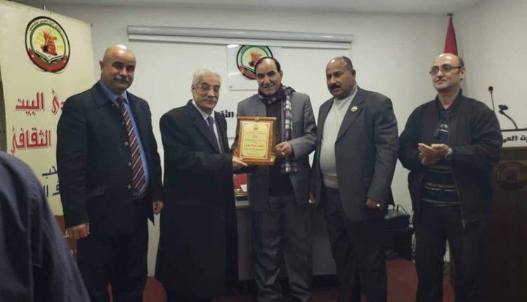 منتدى البيت العربي الثقافي يكرم داوود جلاجل