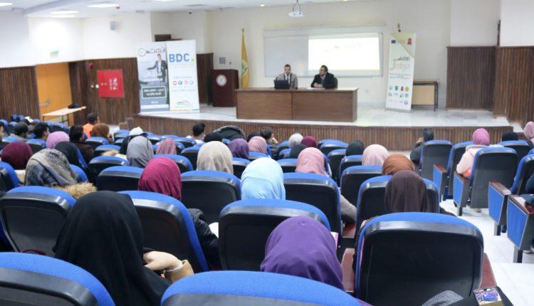 ورشة تعريفية بالبرنامج الوطني للتشغيل الذاتي (انهض) بجامعة الحسين بن طلال
