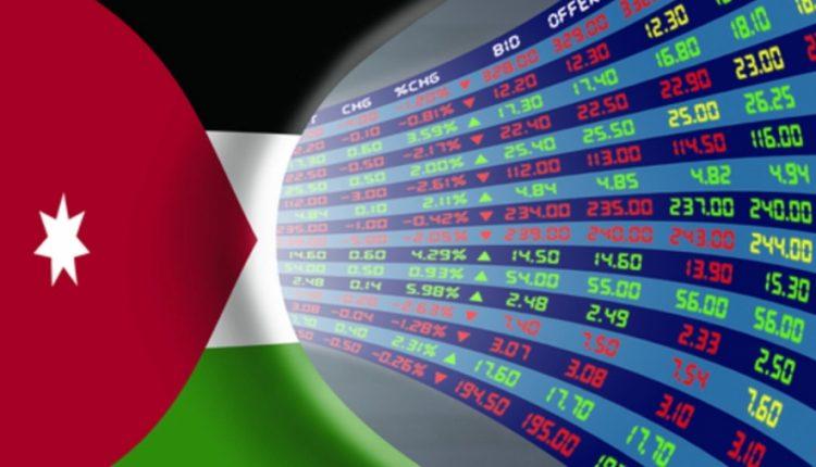 انخفاض المؤشر الأردني لثقة المستثمر 13 نقطة