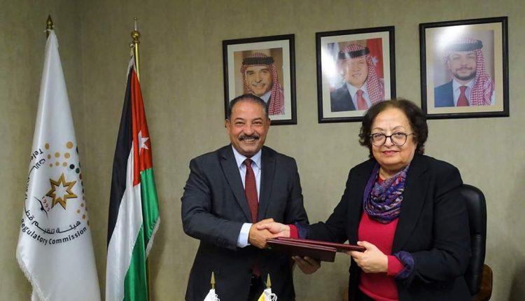 توقيع مذكرة تفاهم بين هيئة تنظيم قطاع الاتصالات والجامعة الألمانية الأردنية