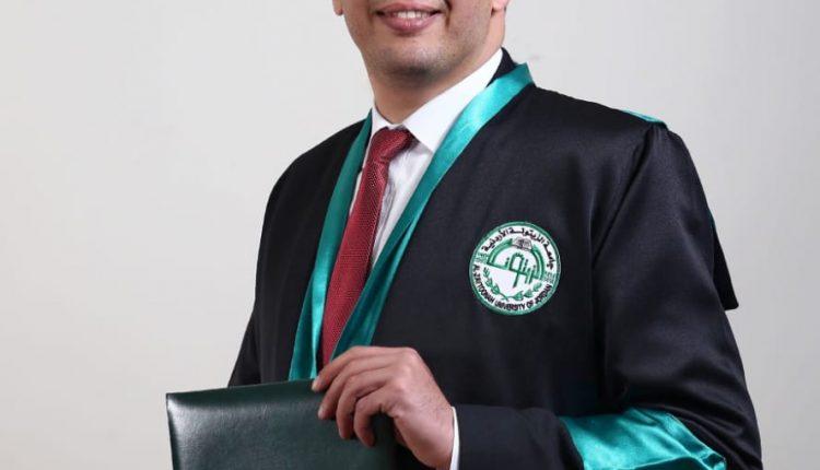 المحامي محمد الرواحنةمبارك الماجستير